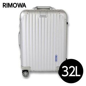 送料無料!RIMOWA TOPAS 93252 32L シルバーメタリック【送料無料!】