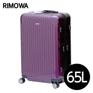 リモワ RIMOWA サルサ エアー SALSA AIR マルチホイール 65Lウルトラバイオレット スーツケース 820.63.22.4【送料無料(一部地域除く)】