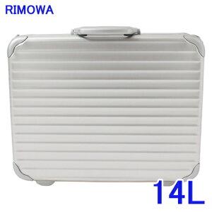 送料無料!RIMOWA TOPAS ATTACHE 90809 14L シルバー【送料無料!】