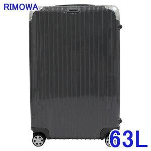 3から5泊の旅行、出張に。送料無料。RIMOWA LIMBO 89263 63L グレー【送料無料!】
