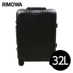 リモワの大人気TOPASが進化したステイルタイプが登場!RIMOWA リモワ トパーズ 32L ブラック TO...