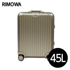 リモワの代名詞!高級モデル!RIMOWA リモワ トパーズ 45L チタニウムゴールド TOPAS 920.56.03...