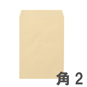 1枚あたり7.98円(税込) 合計¥1900以上送料無料!クラフト封筒 角2 85g/(平方メートル) 郵便...