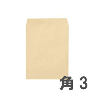 1枚あたり6.58円(税込) 合計¥1900以上送料無料!クラフト封筒 角3 85g/ 郵便枠無 100枚 【合...