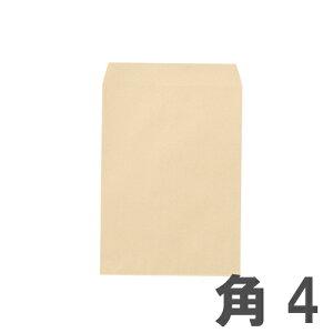 1枚あたり6.58円(税込) 合計¥1900以上送料無料!クラフト封筒 角4 85g/ 郵便枠無 100枚 【合...