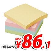 付箋(ふせん) カラーアソート 75×75mm 10冊