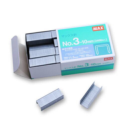 【楽天市場】マックス MAX 大型タイプホッチキス針 1800本 1210FA-H ...