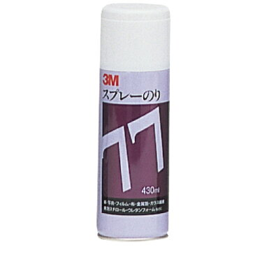 3M スプレーのり77