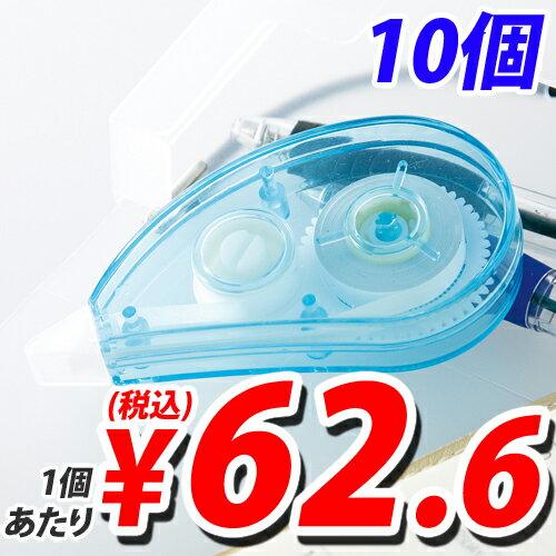 修正テープ ミニ 5mm×5m 10個