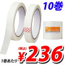 【ポイント10倍】メンディングテープ 18mm×50m 10巻