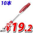 【ポイント10倍】油性ボールペン ノック式 赤 10本