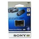 【売切れ御免】SONY(ソニー) メモリースティック PRO デュオ 4GB