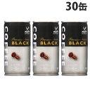 神戸居留地 ブラックコーヒー 185g×30缶...