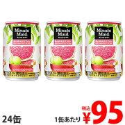 コカ・コーラ ミニッツメイド グレープフルーツ ブレンド