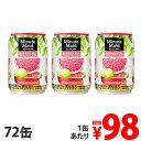 コカ・コーラ ミニッツメイド 朝の健康果実 ピンクグレープフ