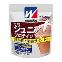 ウイダー ジュニアプロテイン ココア味 980g【送料無料(一部地域除く)】