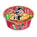 合計¥1900以上送料無料!日清食品 日清御前 天ぷらそば 1個 【合計¥1900以上送料無料!】