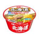 合計¥1900以上送料無料!100円均一 日清食品 北海道しょうゆラーメン 1個 【合計¥1900以上送料無料!】