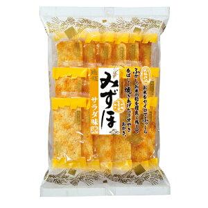 合計¥2400以上送料無料!ブルボン みずほ サラダ味【合計¥2400以上送料無料!】