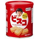 いざという時に安心。 合計¥1900以上送料無料!グリコ ビスコ保存缶 30枚【合計¥1900以上送...
