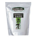 工商煎茶500克(100g216日元含稅)[超過¥2400的總! ][業務 煎茶 500g]