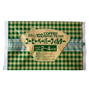 コーヒーフィルターペーパー