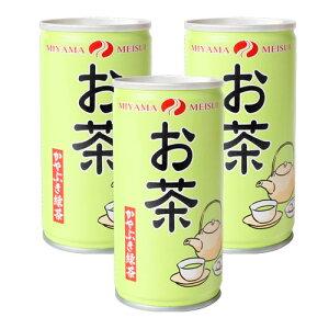3缶100円(税抜) 京都美山のかやぶき緑茶 190ml 30本 (3缶100円税抜)