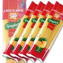La Rose Blanche(ラローズブランシェ) スパゲッティー1.55mm 20袋×500g (500gあたり108円税込)...