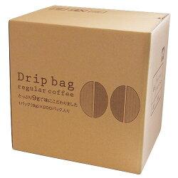 ドリップバッグ9g×200袋(個包装)