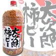 谷貝食品 大次郎柿ピー スーパービッグ2.4kg入