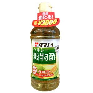 合計¥1900以上送料無料!タマノイ酢 ヘルシー穀物酢 500ml PET 【合計¥1900以上送料無料!】