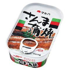 さんま 蒲焼 アルミ 100g