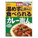 温めずにおいしく食べられ、3年(製造後)賞味期限の常備用のレトルトカレー 合計¥1900以上送...