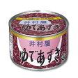 【1/22(日)10:00から★100円OFFクーポン配布】井村屋 ゆであずき 特4号缶 430g