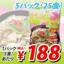 グリーンカレーヌードル 袋麺 5食パック×5セット