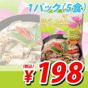 グリーンカレーヌードル袋麺 チキン風味 5食パック