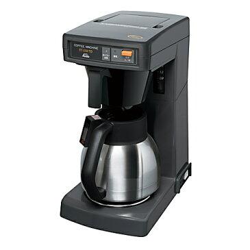 カリタ コーヒーメーカーET-550TD【送料無料(一部地域除く)】