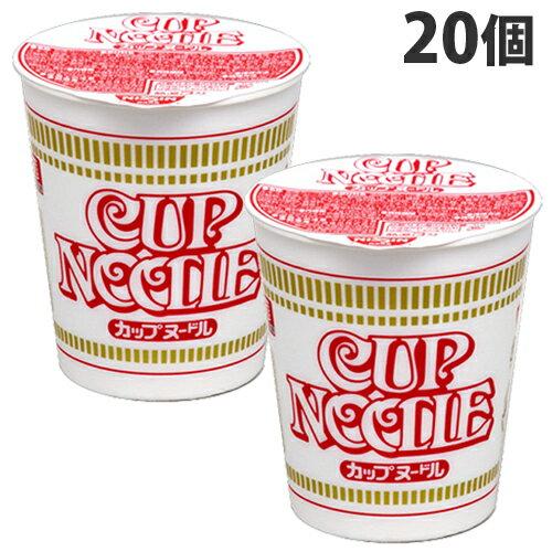 日清食品カップヌードル20個ラーメンカップ麺インスタント麺即席麺麺類カップラーメンインスタントラーメン