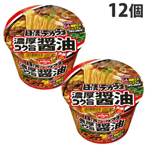 4月16日15時 価格 日清食品日清デカうま濃厚コク旨醤油116g×12個ラーメンカップ麺インスタント麺即席麺麺類カップラーメ