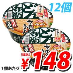 合計¥1900以上送料無料!日清食品 どん兵衛 きつねうどん 12個 【合計¥1900以上送料無料!】