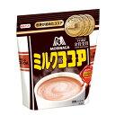 【特売】森永 ミルクココアお徳用 300g