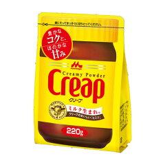森永乳業クリープ(220G詰め替え用)
