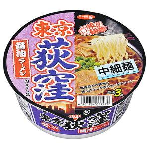 昔から親しまれてきた東京ラーメンのベーシックな味わい! 合計¥2900以上送料無料!サンヨー ...