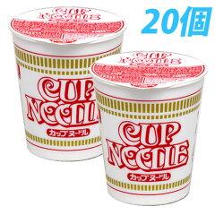 1個あたり148円(税込) 送料無料!日清食品 カップヌードル 20個 【送料無料!】