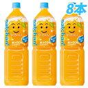 1本あたり218円(税込) 合計¥1900以上送料無料!サントリー なっちゃん! オレンジ 1.5リット...
