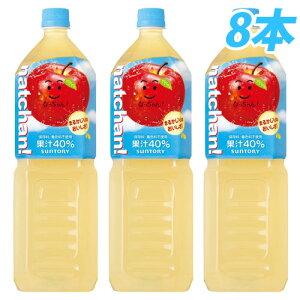 1本あたり218円(税込) 合計¥1900以上送料無料!サントリー なっちゃん! りんご 1.5リットル ...