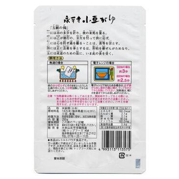 永平寺小豆がゆ 250g×10個