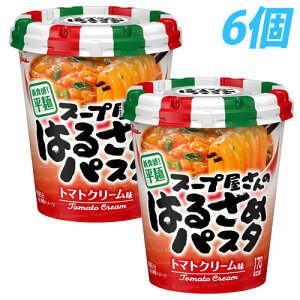 グリコ スープ屋さんのはるさめパスタ トマトクリーム味