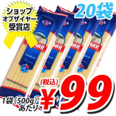 500gあたり99円(税込) 合計¥2900以上送料無料!輸入品 パスタ バハール(デュラム小麦100%)...