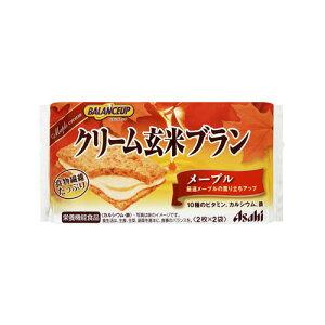 合計¥1900以上送料無料!アサヒ クリーム玄米ブラン メープル【合計¥1900以上送料無料!】